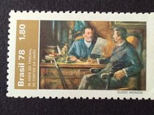 Buy Brazil 1978 1v MNH stamp Mi1654 Federal Court of account auditors
