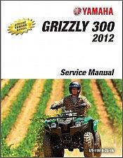 Buy 2012-2014 Yamaha Grizzly 300 ATV Service Repair Manual CD