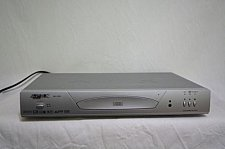 Buy Apex AD-1225 Component Digital MP3/CD/DVD Video Player *No Remote Control*