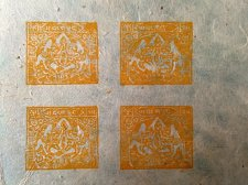 Buy China Tibet FORGERY Block of 4 Reprint Independent Tibet's First Stamp