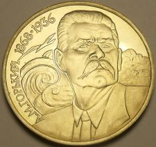 Buy Cameo Proof Russia 1988 Rouble~120th Anniversary - Birth of Maxin Gorky~Free Shi