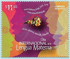 Buy Mexico 1v mnh stamp Mi 3567 International Day of Mother Language