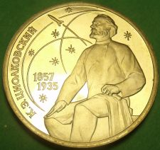Buy Cameo Proof Russia 1987 Rouble~130th Anniv Birth of Constantin Tsiolkovsky