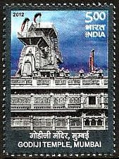 Buy India Stamp 2012 MNH on Godi Ji Temple Thematic Architecture