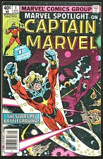 Buy Marvel Spotlight on Captain Marvel #1 Moench1979 VF Guardians of the Galaxy