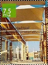 Buy Jordan MNH 2006 Set of 3 STAMPS on Modern Architecture Thematic Set
