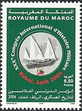 Buy Morocco stamp 1 v MNH 2004 30th International Congress for Military History in