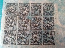Buy olor Reprint Independent Tibet's First Stamp #1 sheet of 12 with forgery