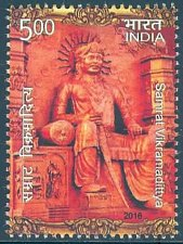 Buy India Commemorative Stamp2016 Samrat Vikramaditya Indian Emperor
