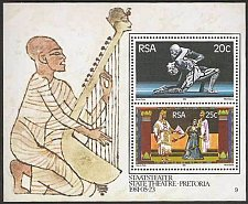 Buy South Africa 1981 mnh Min Sheet on State Theatre in Pretoria Michel ZA BL11
