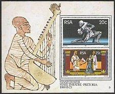 Buy South Africa 1981 mnh Min Sheet on State Theatre in Pretoria Michel ZA BL11