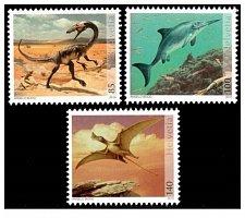 Buy SWITZERLAND MNH SET OF 3 DINOSAURS Ichthyosaur Pterosaur Special stamps