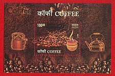 Buy India Miniature/Souvenir Sheet Coffee Scented Stamp Beans 2017 MNH