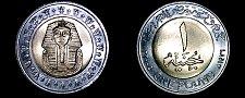 Buy 2005 (AH1426) Egyptian 1 Pound World Coin - Egypt King Tutankhaman