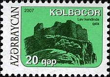 Buy Azerbaijan stamp 2v mnh engineering (Bridges) & Architecture (Classical)The Town