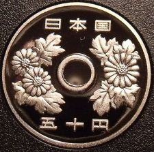 Buy Gem Cameo Proof Japan Year 17 (2005) 50 Yen~Chrysanthemum Blossoms~Free Shipping