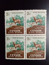 Buy Ceylon mnh block of 4 1958 SG 448 Sambars Ruhuna National Park