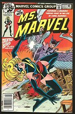 Buy Ms. Marvel #22 Guardians of the Galaxy Claremont VF-/+1st series & print Zeck
