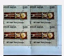 Buy ERROR India 2015 STAMP Block of 4´s Mahatma Gandhi Bardoli Charkha, Peti Cha