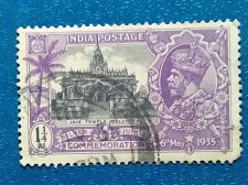 Buy British Commonwealth Used 1935 KGV Silver Jubilee monument Jain temple Calcutta
