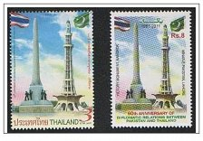 Buy PAKISTAN & THAILAND 2011 JOINT ISSUE. OFFERING MNH STAMPS OF PAKISTAN & THAILAND