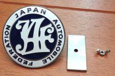 Buy Universal JDM JAF Japan Automotive Federation emblem Front badge Blue