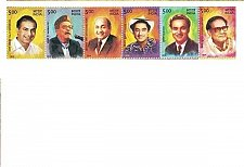Buy India 2016 Set of 10 mnh Commemorative Stamps on Legendary Singers of India