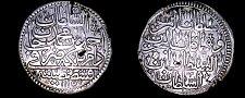 Buy 1704 (AH1115 V) Turkish 1 Zolota World Silver Coin - Turkey - Ahmed III