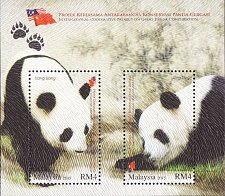 Buy Malaysia MNH Min Sheet 2015 Project on Giant Panda Conservation Thematic Rar