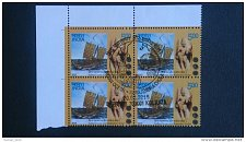 Buy INDIA STAMP 2015 BLOCK OF 4 WITH FIRST DAY CANCELLATIONON Indian Ocean and Rajen