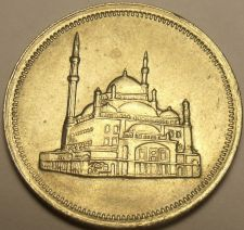 Buy Egypt 1984 10 Paistres Unc~Mohammad Ali Mosque~Free Shipping*