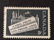 Buy Canada postage stamp 1v Used A Free Press