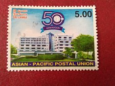 Buy Sri Lanka 1v Used Stamp Thematic 50th Anniversary of the Asian-Pacific Postal U