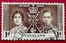 Buy NYASALAND ONE VALUE STAMP CELEBRATING THE CORONATION OF KING GEORGE VI.