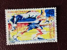 Buy Andorra Spanish stamp ES 2220 Theme Sportgames small countries 1v used