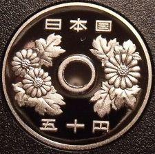 Buy Gem Cameo Proof Japan Year 3 (1991) 50 Yen~Chrysanthemum Blossoms~Free Shipping