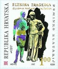 Buy Croatia MNH 1v Stamp MI 443 400th Anniversary of CROATIAN LITERATURE