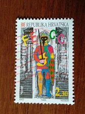 Buy Croatia 1999 USED Stamp Mi505 FOUNDATION OFEUROPEAN CARNIVAL CITIES
