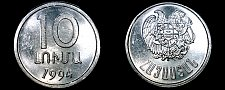 Buy 1994 Armenian 10 Luma World Coin - Armenia