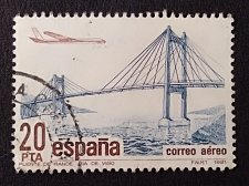 Buy Spain used 1v stamp 1981 Ibero-America Expositi