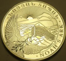 Buy Armenia 2015 500 Dram Silver Proof~Noahs Ark and Sunrise Over MT. Ararat~Free Sh