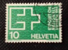 Buy Switzerland 1V USED STAMP 1963 Expo badge & inscription
