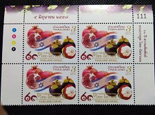 Buy Thailand mnh stamp block of 4 2014, - 60th Anniversary of Diplomatic Relations T