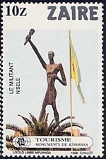 Buy Zaire1v mnh Stamp 1983 Monuments of Kinshasa by Liyolo Limbe Mpuanga