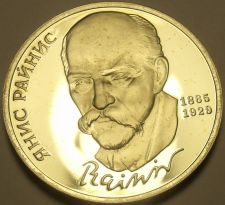 Buy Cameo Proof Russia 1990 Rouble~125th Anniversary - Birth of Janis Rainis~Fr/Shi