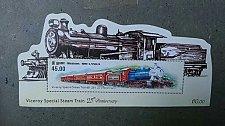 Buy Sri Lanka MNH Min Sheet Viceroy Special SteamEngine Train B1 251