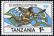 Buy Tanzania 1v mnh Stamp 1984 MNH 40 Years International Organization for Civil A
