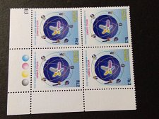 Buy Pakistan STAMP Rs 2 2003 BLOCK OF 4 World Summit on the Information Society