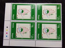 Buy Nepal BLOCK OF 4 with t/light mnh Stamp 2015 Non violence, Harmony, Morality,