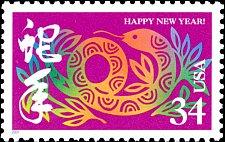 Buy 2001 34c Year of the Snake, Happy New Year! Scott 3500 Mint F/VF NH